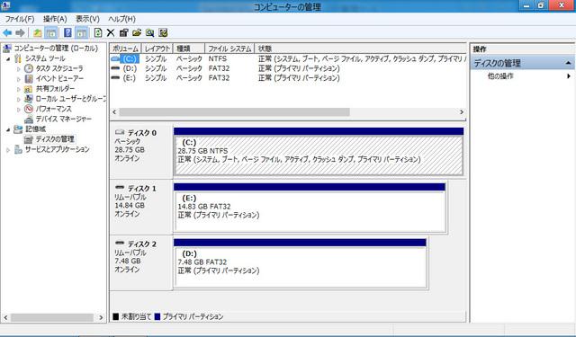 PrtSc20120615.jpg
